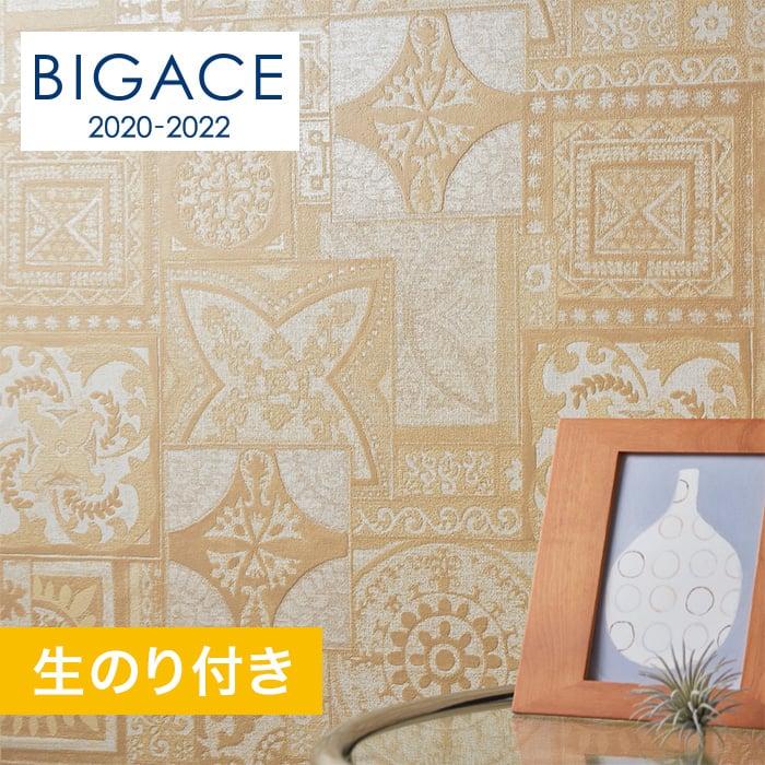 シンコール BIGACE アジアン調 BA5257