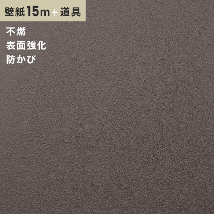 チャレンジセットプラス15m (生のり付きスリット壁紙+道具) シンコール BB9339