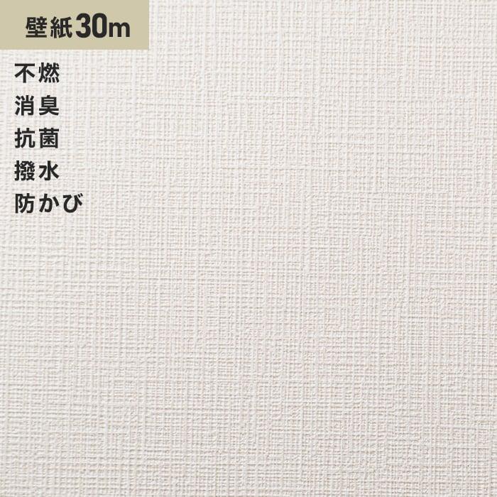 シンプルパックプラス30m (生のり付きスリット壁紙のみ) シンコール BB9028