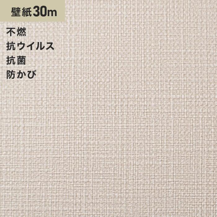 シンプルパックプラス30m (生のり付きスリット壁紙のみ) シンコール BB9090