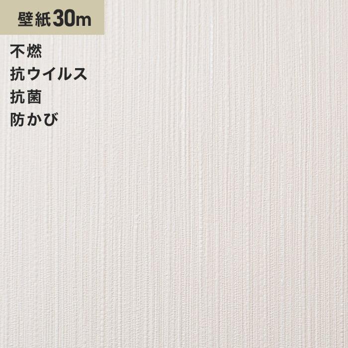 シンプルパックプラス30m (生のり付きスリット壁紙のみ) シンコール BB9095