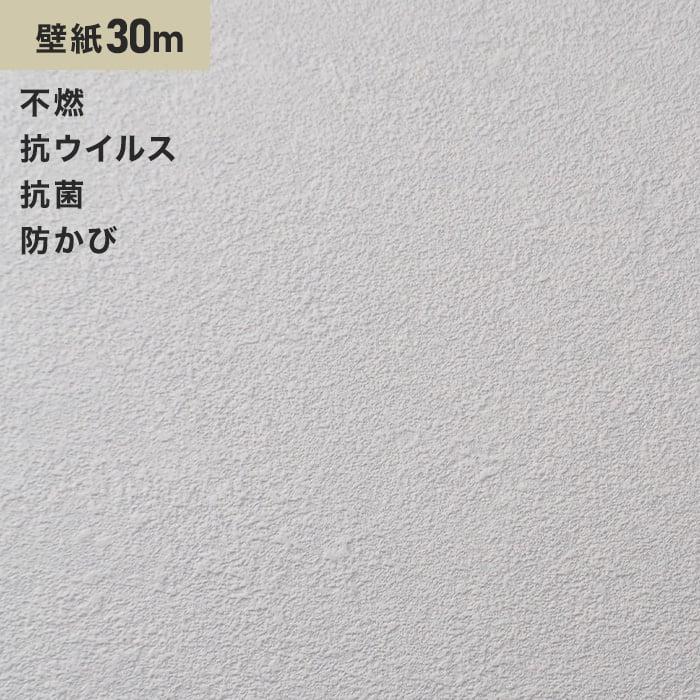 シンプルパックプラス30m (生のり付きスリット壁紙のみ) シンコール BB9251
