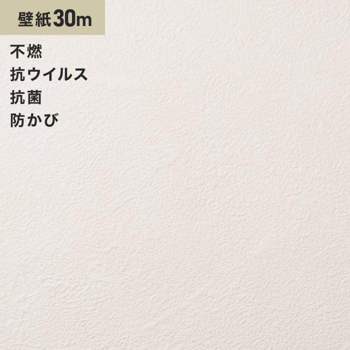 シンプルパックプラス30m (生のり付きスリット壁紙のみ) シンコール BB9252