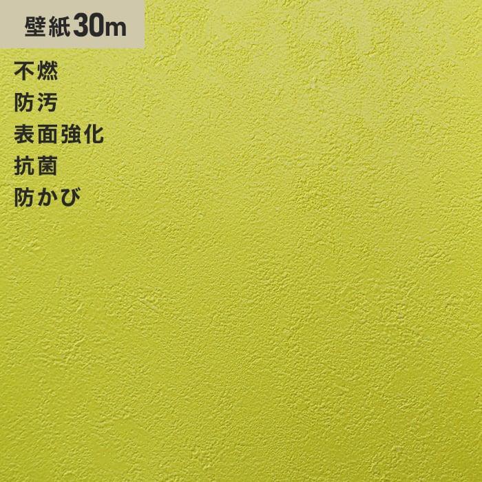 シンプルパックプラス30m (生のり付きスリット壁紙のみ) シンコール BB9314