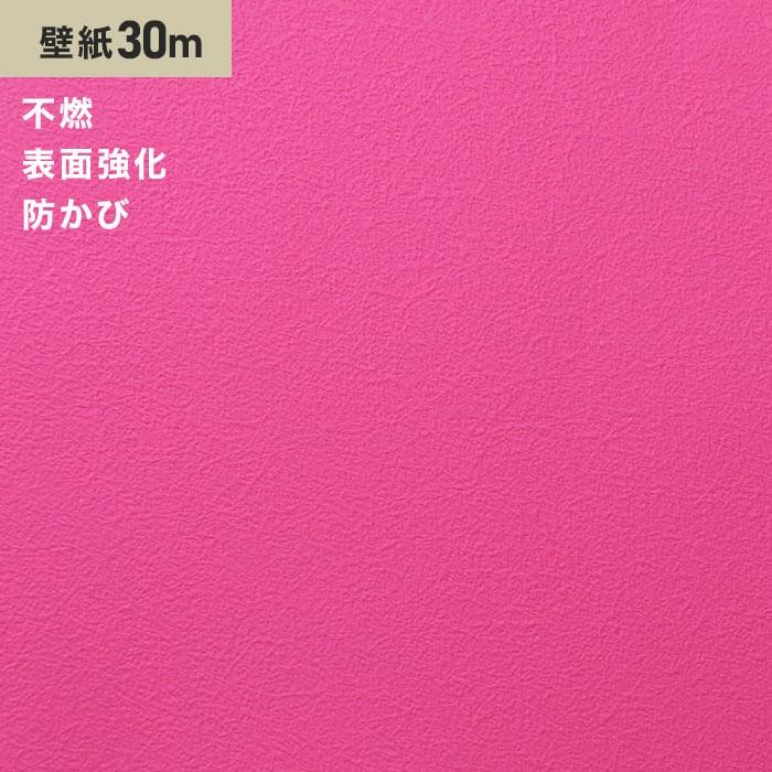 シンプルパックプラス30m (生のり付きスリット壁紙のみ) シンコール BB9325