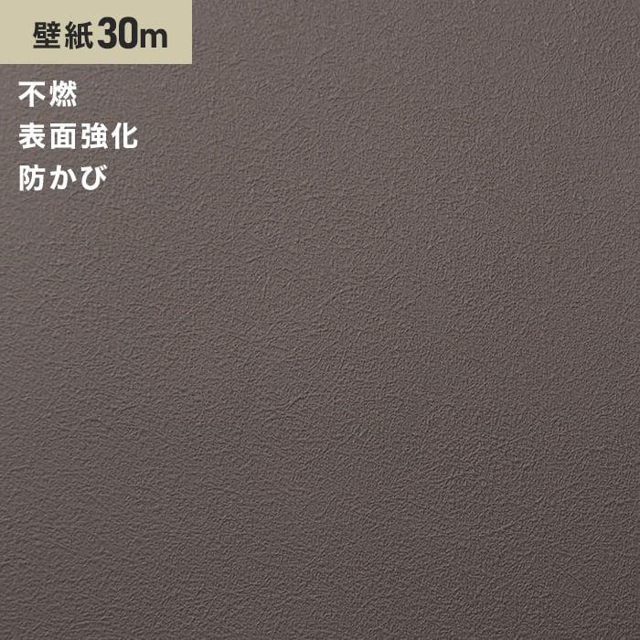 シンプルパックプラス30m (生のり付きスリット壁紙のみ) シンコール BB9339