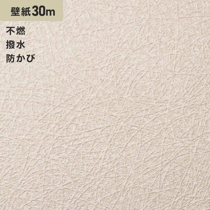 シンプルパックプラス30m (生のり付きスリット壁紙のみ) シンコール BB9455
