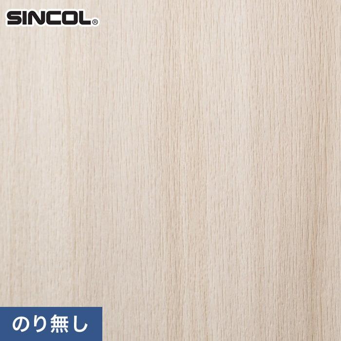 のり無し壁紙 シンコール SLP-685 (巾92.5cm)