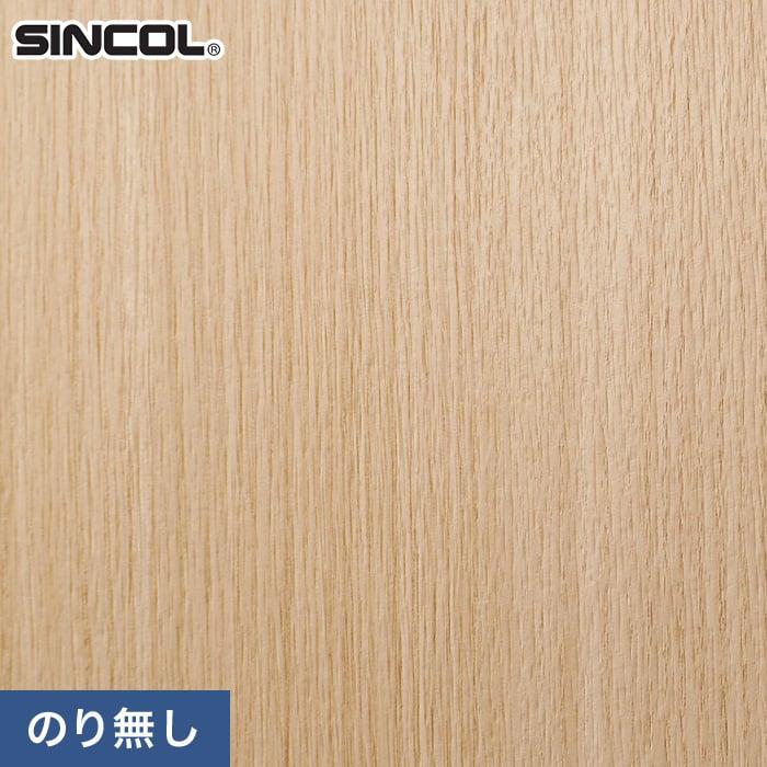 のり無し壁紙 シンコール SLP-686 (巾92cm)