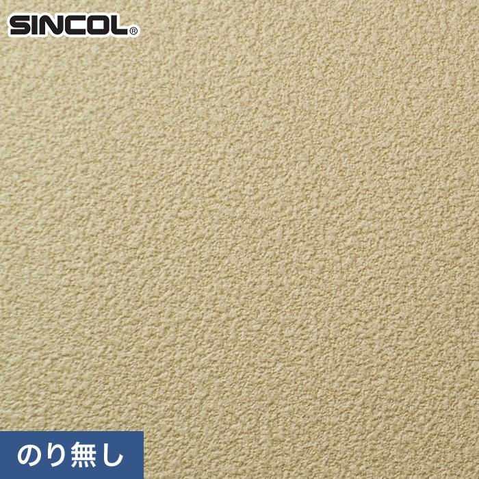 のり無し壁紙 シンコール SLP-693 (巾92cm)