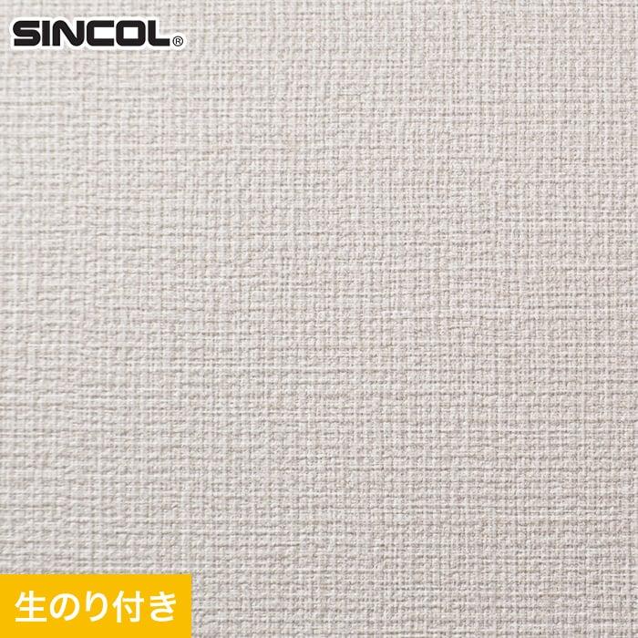 のり付き壁紙 スリット壁紙(ミミなし) 耐クラック&軽量 シンコール SLP-604