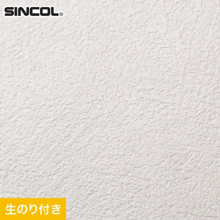 のり付き壁紙 スリット壁紙(ミミなし) 耐クラック&軽量 シンコール SLP-645
