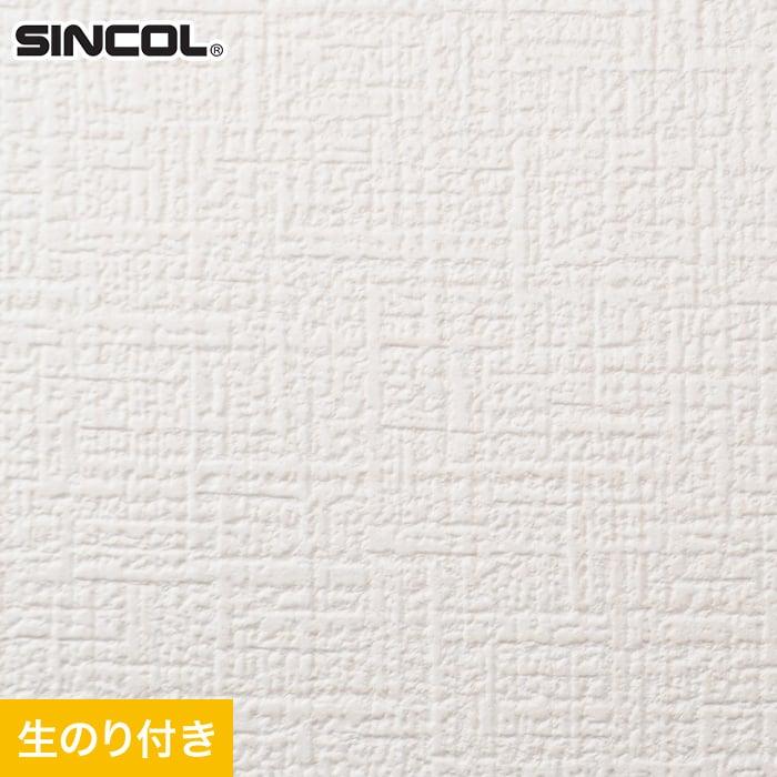 のり付き壁紙 スリット壁紙(ミミなし) 耐クラック&軽量 シンコール SLP-668