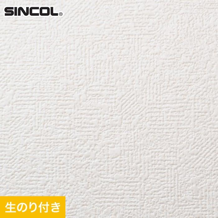 のり付き壁紙 スリット壁紙(ミミなし) 耐クラック&軽量 シンコール SLP-670