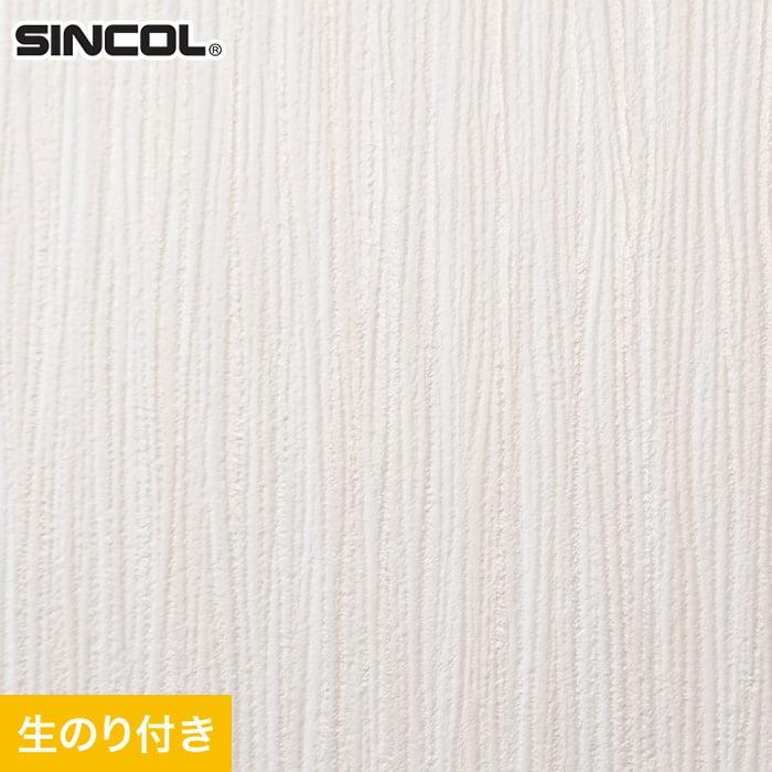 のり付き壁紙 スリット壁紙(ミミなし) 耐クラック&軽量 シンコール SLP-680