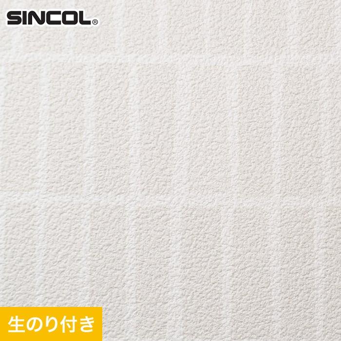 のり付き壁紙 (ミミ付き) 耐クラック&軽量 シンコール SLP-682