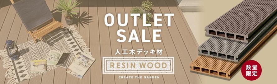 RESTA RESIN WOOD>アウトレットの一覧