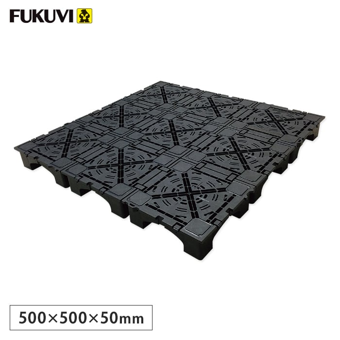 フクビ OAフロア TN-50パネル 置敷タイプ 4枚入(1平米)500×500×H50mm