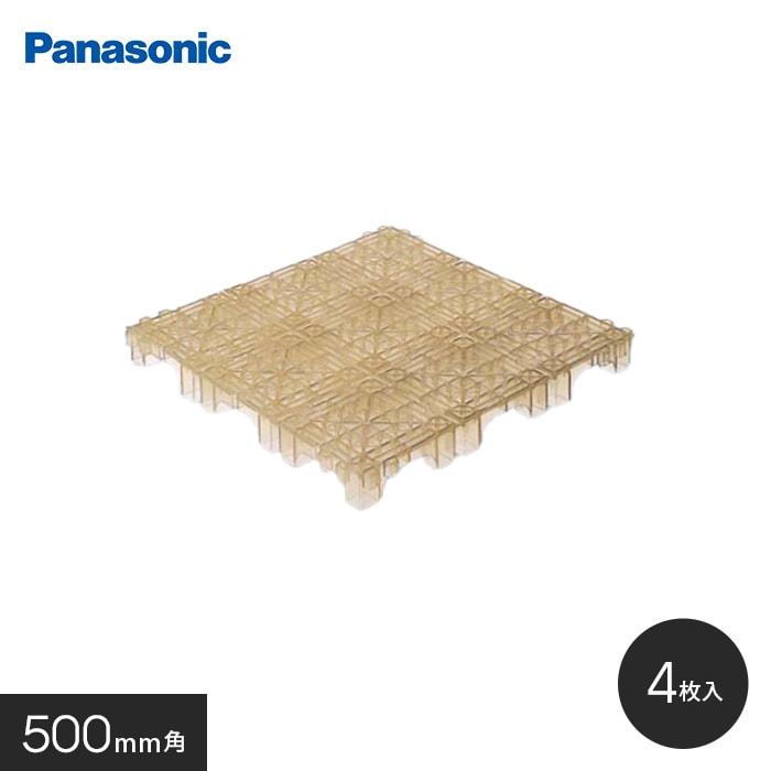 OAフロアー Panasonic RP3000フロアパネル NE11810K 4枚入(1平米)500×500×H50mm
