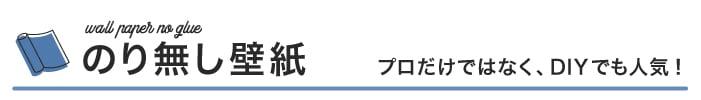 [Không có keo] kết hợp một bóng của một bạc đồng bằng dệt tone nền Shinkoru