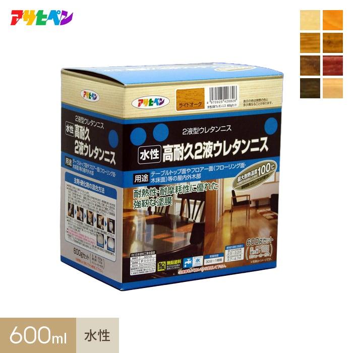 アサヒペン 水性高耐久2液ウレタンニス 600gセット