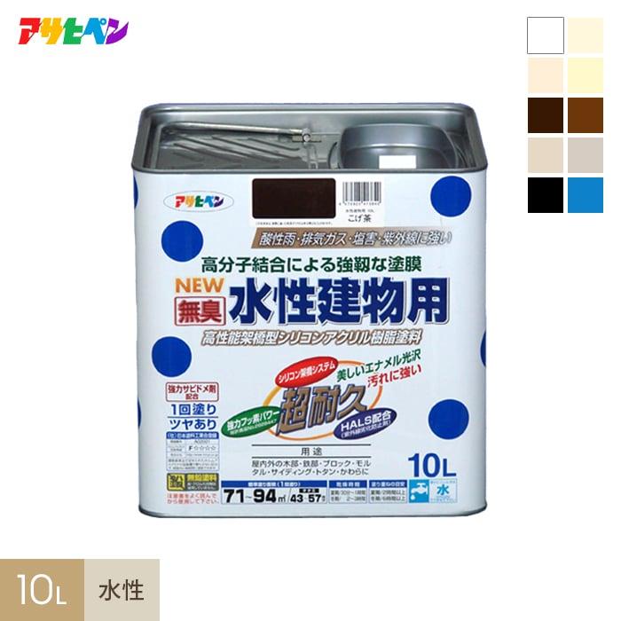 アサヒペン 水性塗料 水性建物用 10L