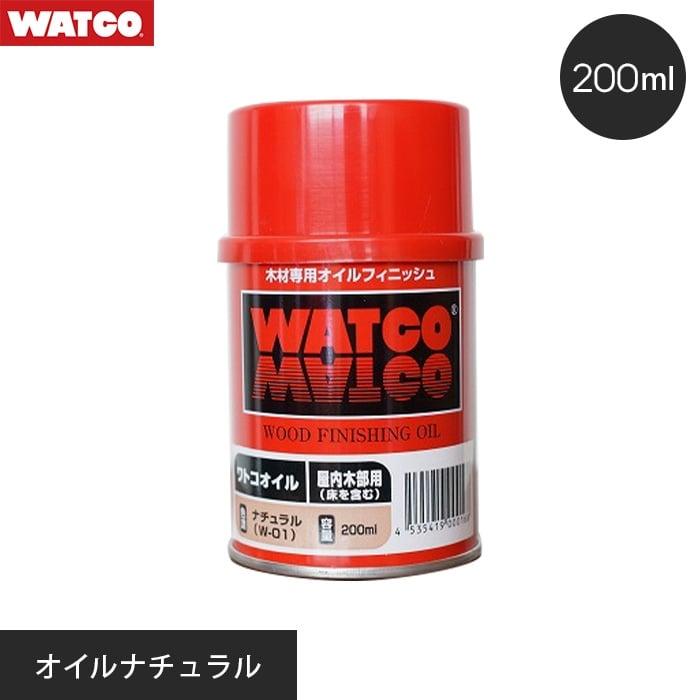 ワトコオイル ナチュラル 200ml