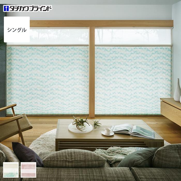【制電】タチカワブラインド プリーツスクリーン ペルレ25 シングルタイプ ユメミ