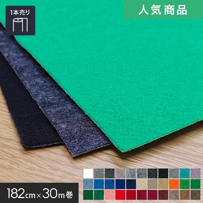 リックスペース 182cm巾×30m巻【1本売】