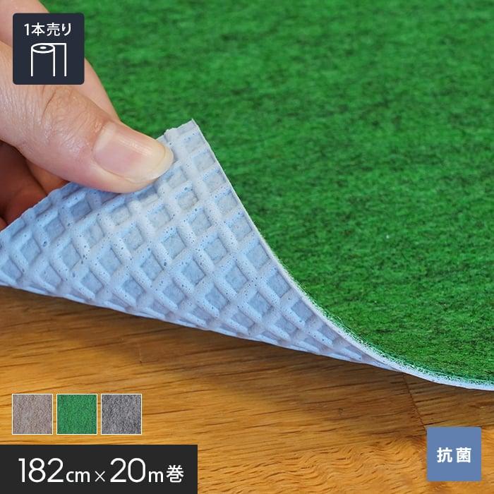 【法人・個人事業主様向け】ゼットパンチラバー 182cm巾×20m巻【1本売】