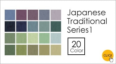 Japanese Traditional Series1